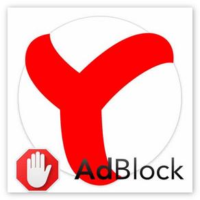 Adblock for Yandex