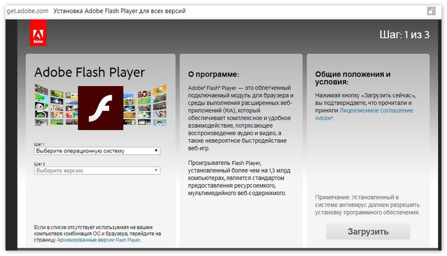 Adobe Player