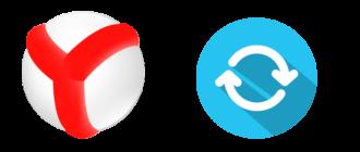Автоматическое обновление Яндекс Браузер
