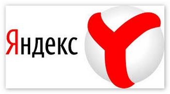 Эмблема Яндекс Браузер