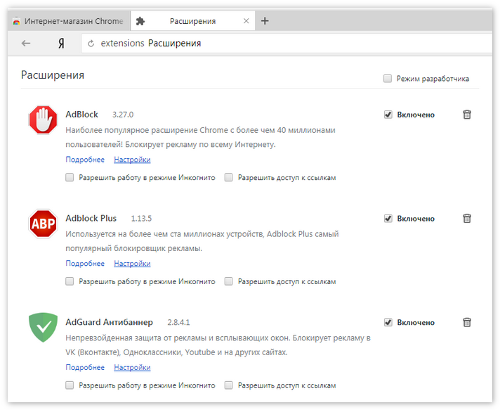 Extensions for Yandex Browser