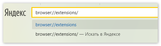 Extensions Yandex Browser