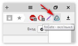 FriGate Yandex Browser