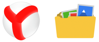 Где хранит закладки Яндекс браузер
