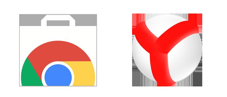 Yandex (яндекс) браузер скачать бесплатно.