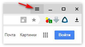 Иконка троеточия Яндекс Браузер