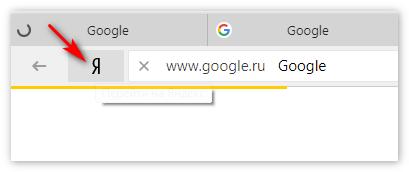 Кнопка Яндекс Браузер