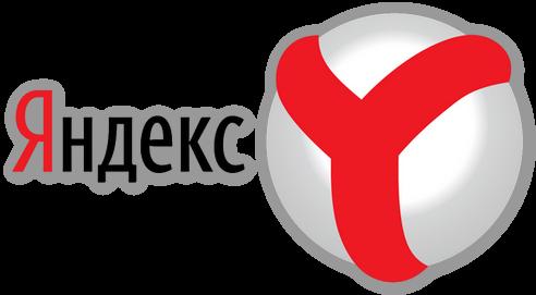 Логотип ЯндексБраузер