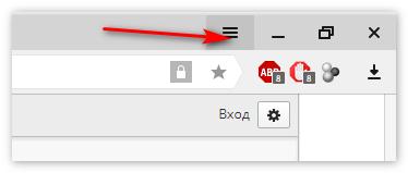 Меню сверху Яндекс Браузер