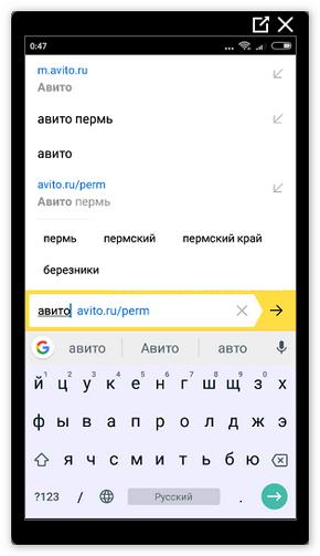 Мобильный помощник Яндекс Браузер