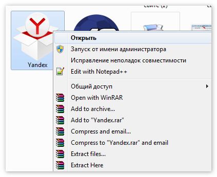 Начать установку Яндекс Браузера