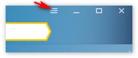 Нажать меню Яндекс Браузер