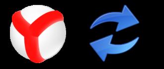 Обновить Yandex Browser