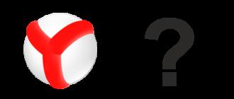 Почему Яндекс не открывает сайты с рекламой