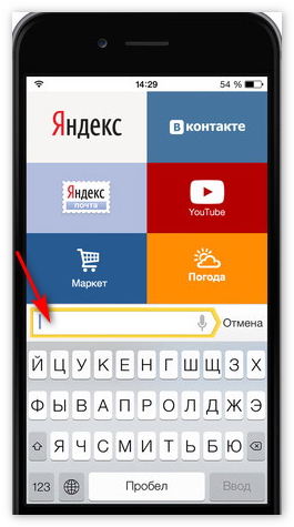 Поиск в Яндекс Браузере для Windows mobile