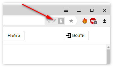 Режим Турбо Yandex Browser