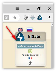 Сайт из списка Frigate
