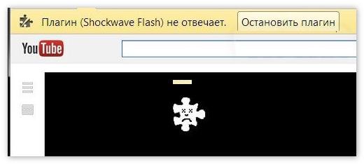 Shockware не отвечает