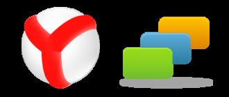 Темы для Yandex Browser