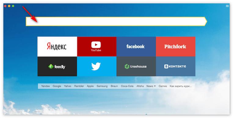 Умная строка Яндекс Браузер на Ubuntu