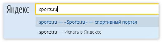 Умная строка ЯндексБраузер