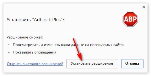 Установить дополнение для обхода блокировки Яндекс Браузер