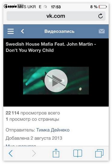 Видео из Vk не воспроизводится