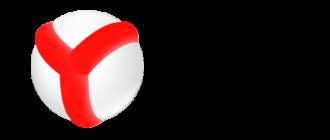 Видео с любого сайта Яндекс Браузер