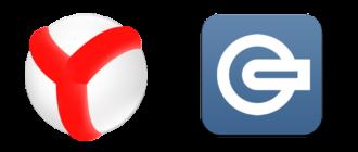 VK Offline Yandex Browser