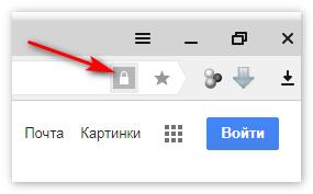Встроенный антивирус Яндекс