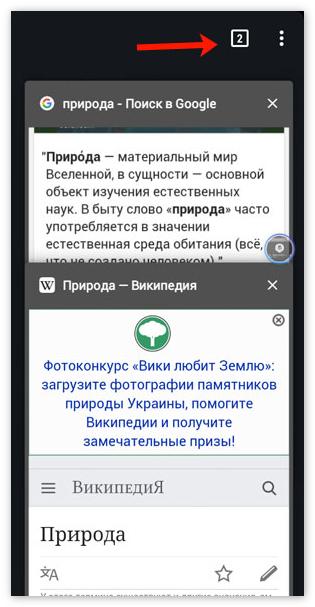 Яндекс Браузер для телефона в Инкогнито