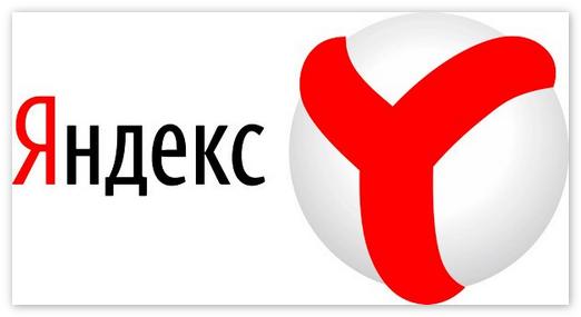 Яндекс Браузер лого