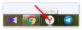 Запуск Yandex Browser