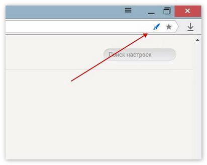 Значок ракета Яндекс Браузер