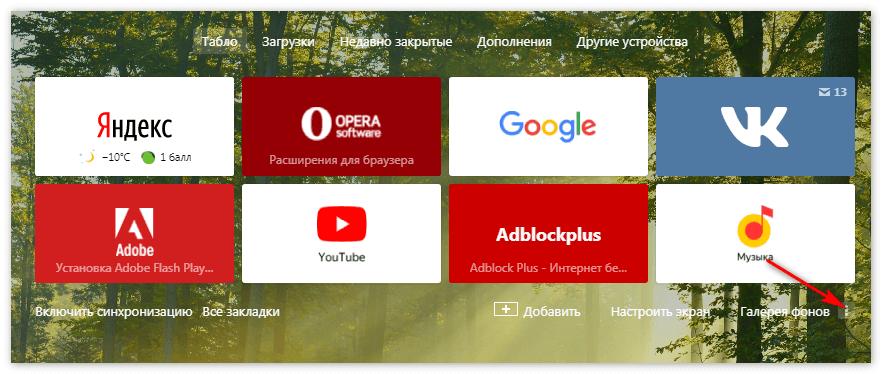 Значок троеточия Яндекс Браузер