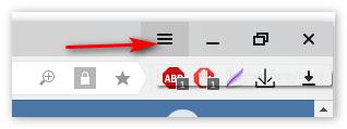 Значок в виде трех горизонтальных полос Яндекс Браузер