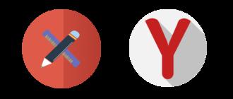 Дизайн Яндекс Браузер