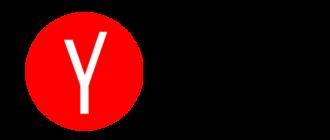 Домашняя страница Yandex Browser