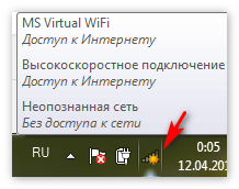Доступ к интернету