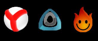 Frigate i Hola Yandex Browser
