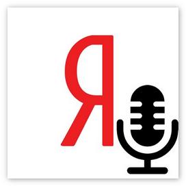 Голосовой поиск Яндекс Браузер
