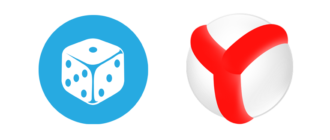 Игры Yandex Browser