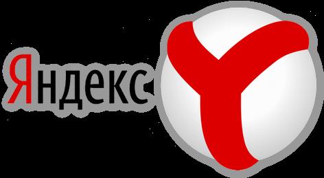 Лого Яндекс Браузера