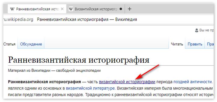 Открыть в новой вкладке Яндекс Браузер