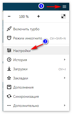 Перейти в меню Настройки Яндекс Браузер