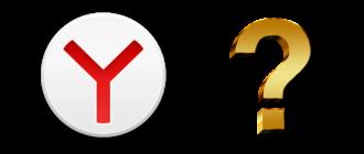 Почему Яндекс Браузер не функционирует