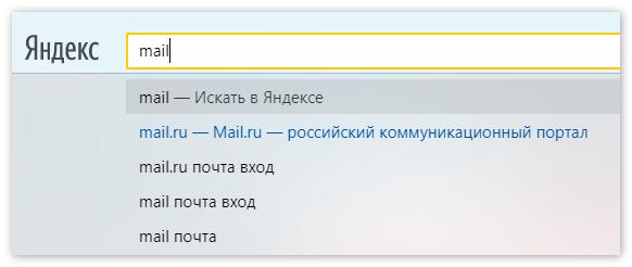 Строка Яндекс Браузер