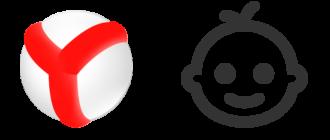 Яндекс Браузер для детей