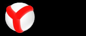 Яндекс Браузер iOS