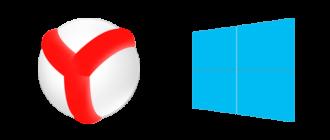 Яндекс Браузер зависает Windows